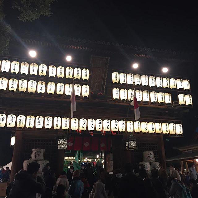 椿さんに行ってきました 。今年は熊手 、、、#椿さん#残り福#美太に (Instagram)