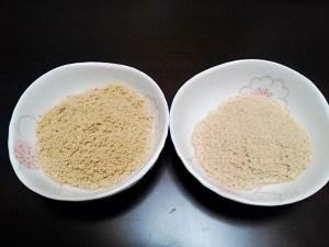 米ぬか色比較