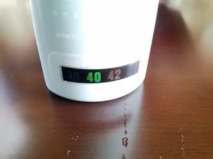 ハナクリーンS温度
