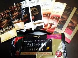 高カカオチョコレート2