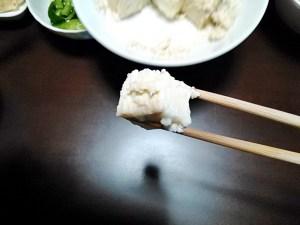 豆腐塩麹一口