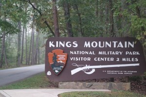 Photo of the entrance to Kings Mountain National Military Park