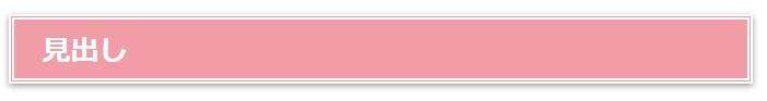 pastel-pink2
