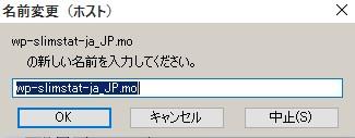 language-wp-slimstat_mo2