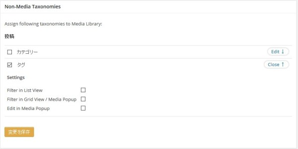enhanced-media-library2-10-2