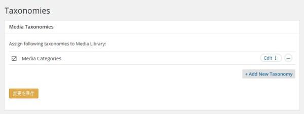 enhanced-media-library2-2
