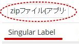 mime_types-singular-label2