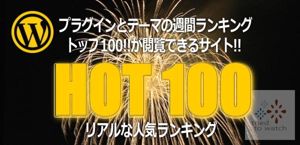 2016026-top100-image