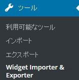 widget-importer-and-exporter-1