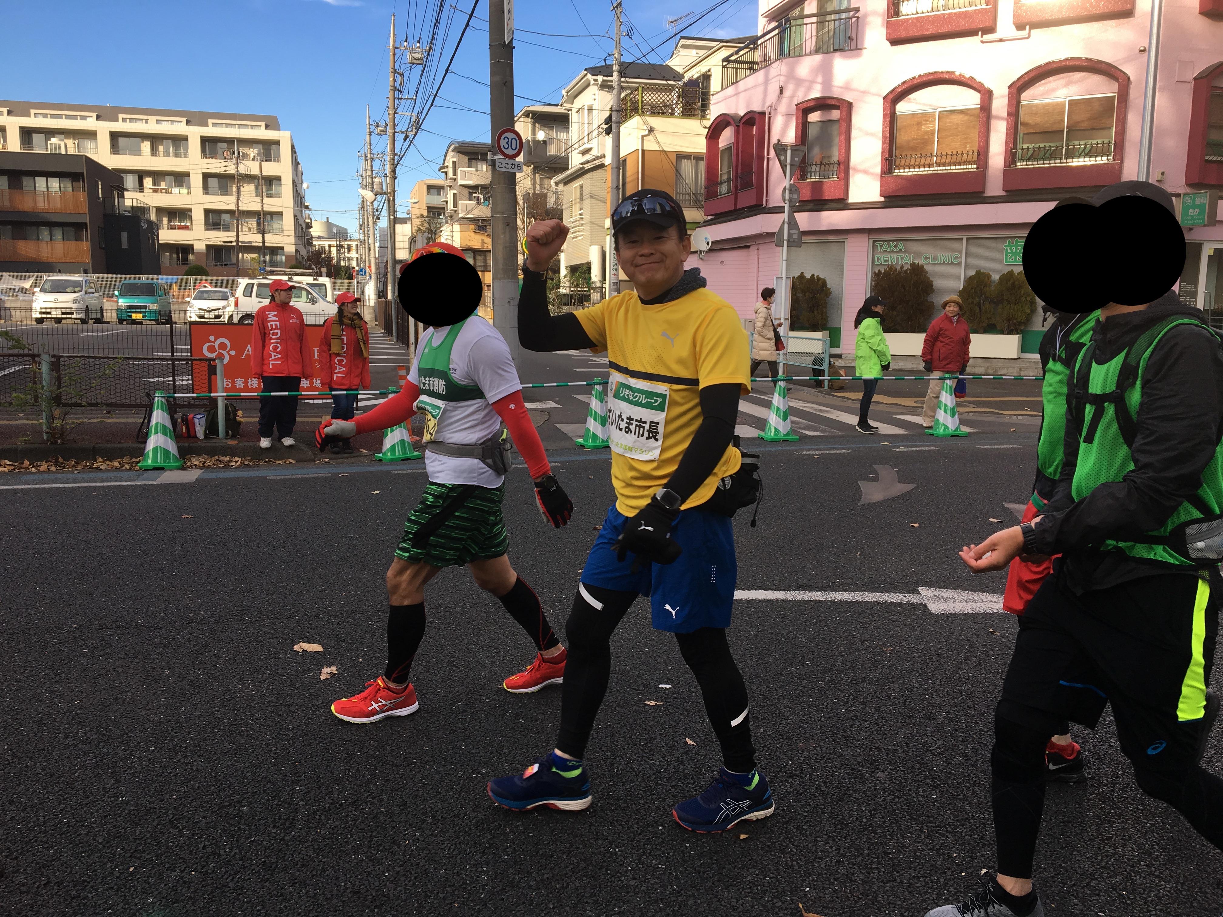【イベント参加レポート】師走のさいたまを疾走!第4回さいたま国際マラソン