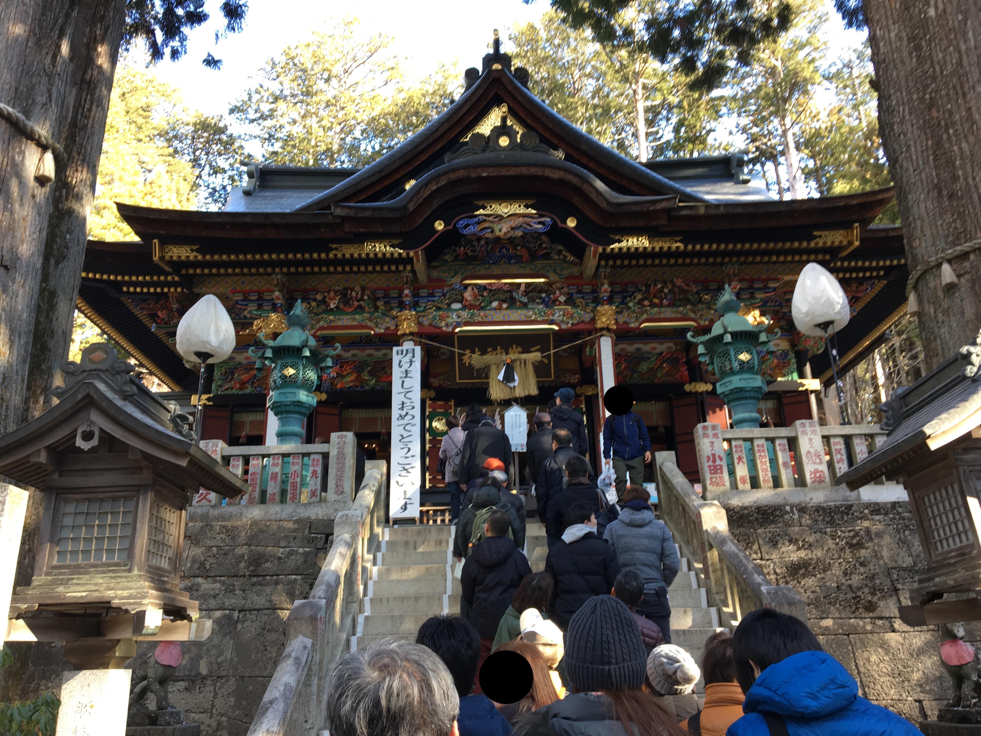 探索!冬の奥秩父 その2 初詣から縁結びまで!三峯神社