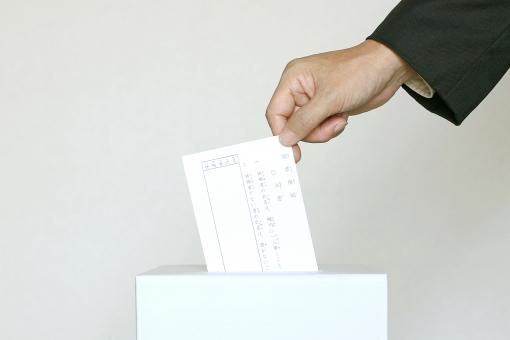 4/7は埼玉県議会・さいたま市議会議員一般選挙投票日です 忘れずに投票を!