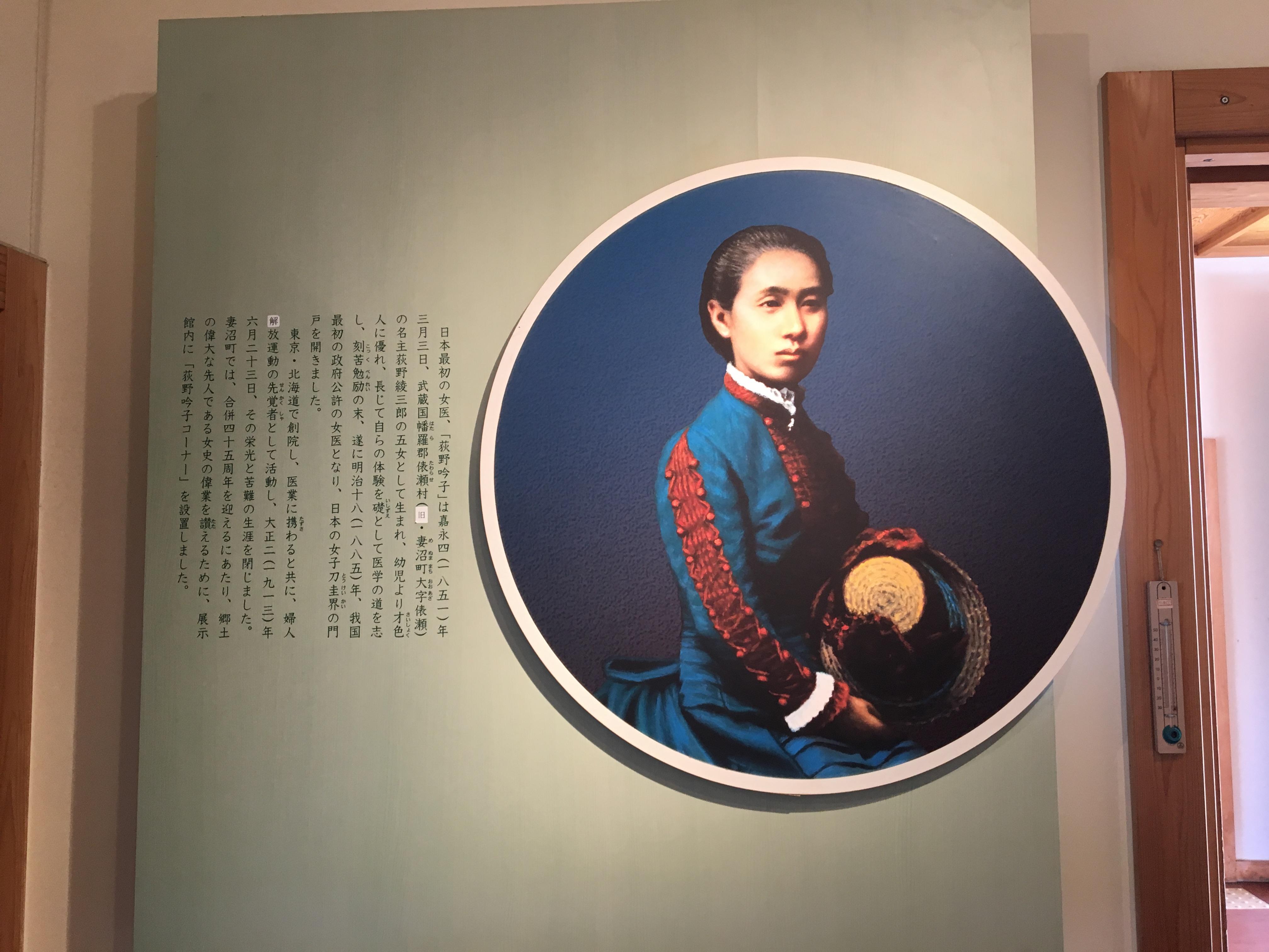 アツイぜ!熊谷市Returns その5 映画公開間近ー日本初の女性医師・荻野吟子