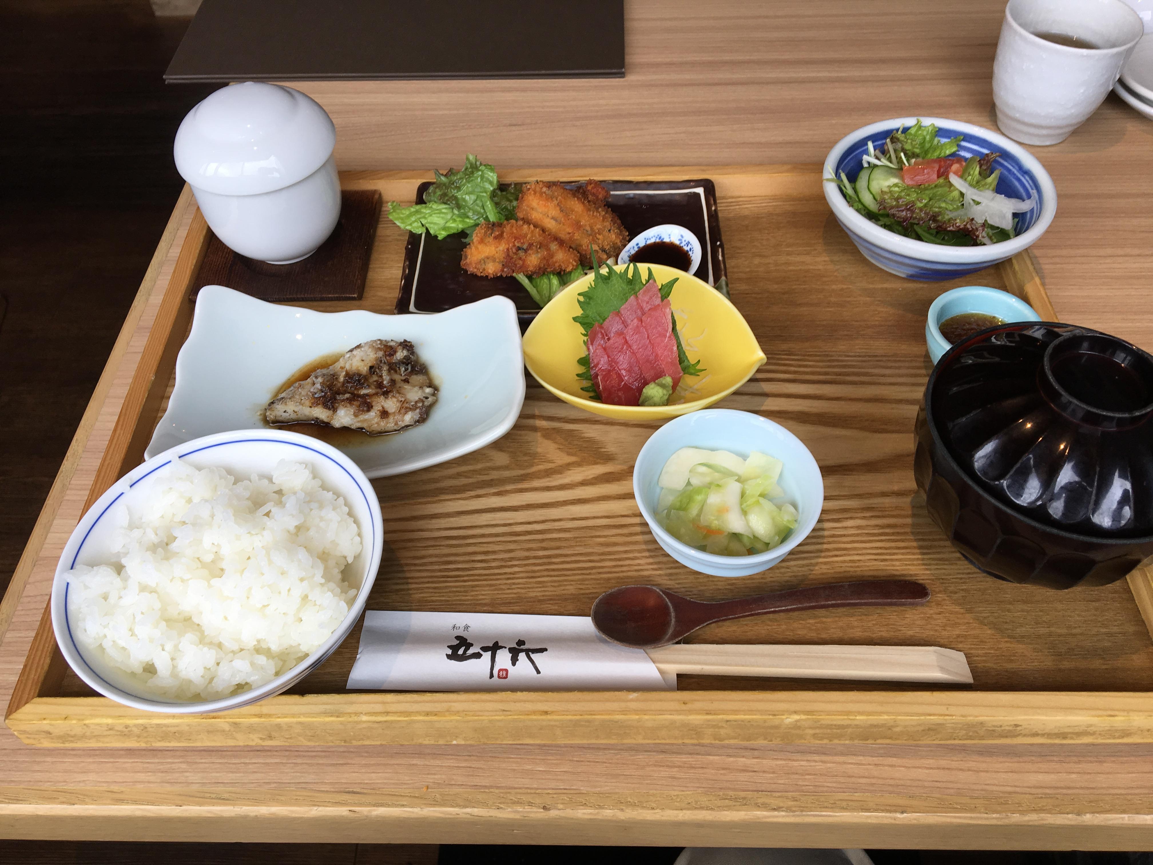 過去と未来紡ぐ和光市 その4 「和」のおもてなし・和光市駅南口の和食五十六