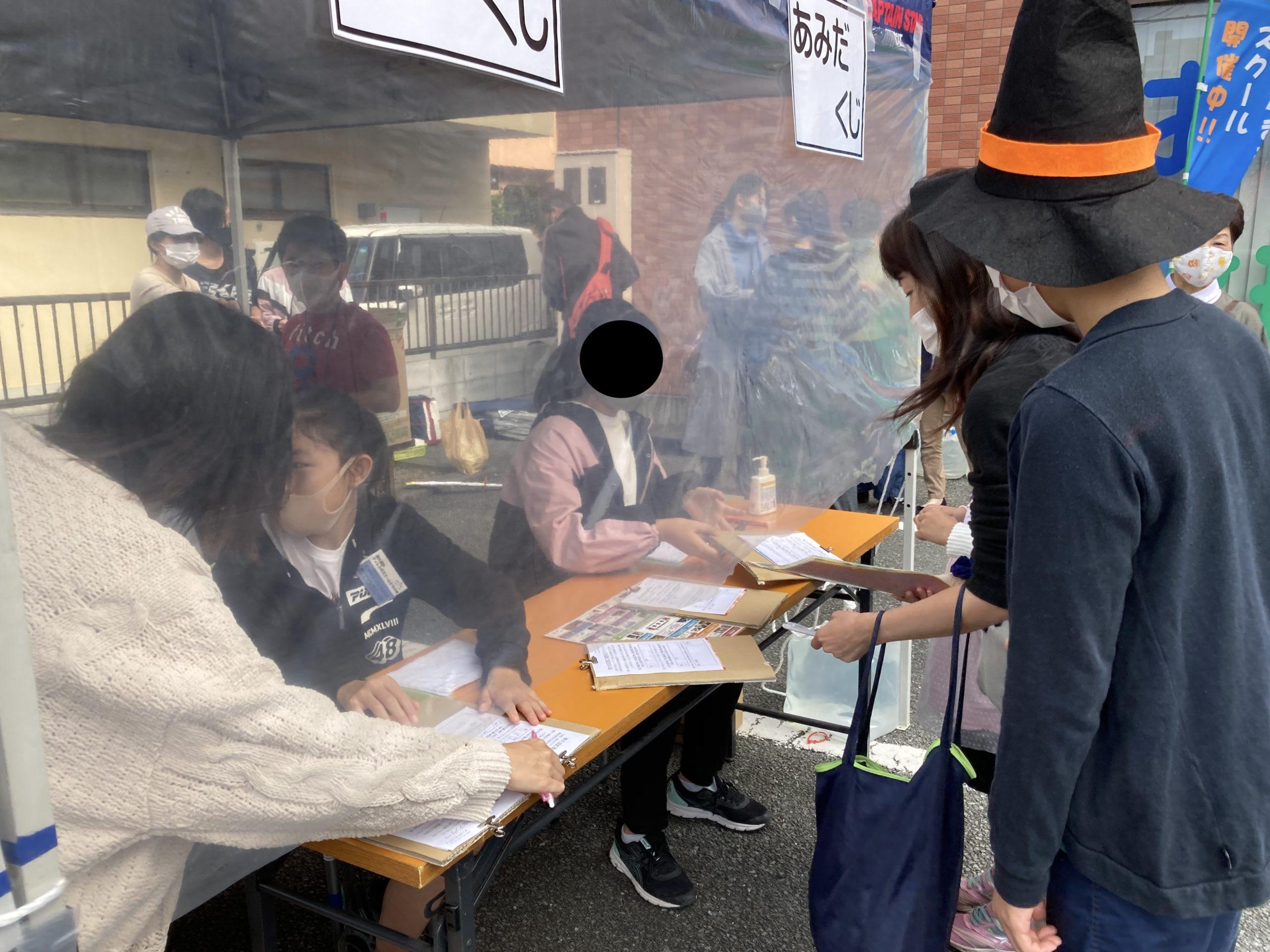 家族で楽しく 東大成町商工親和会がスタンプラリー景品交換会開催