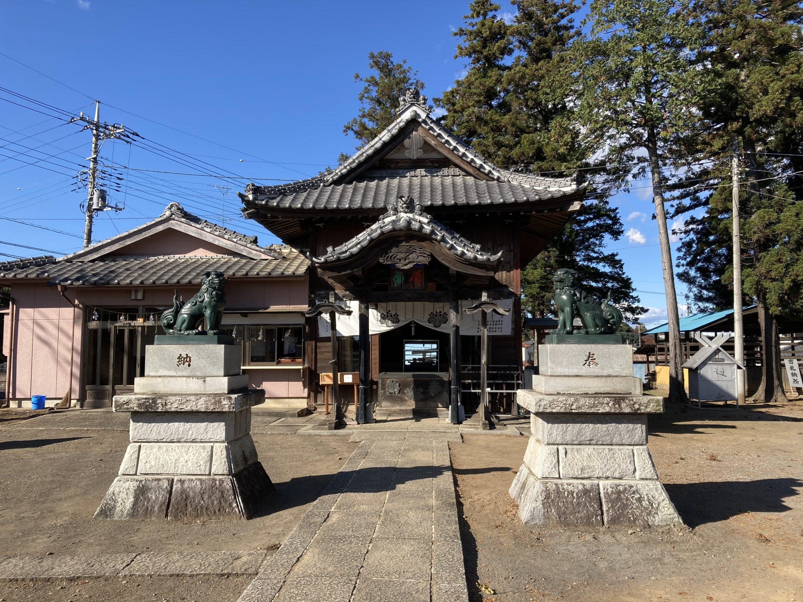 いざ武州の嵐山町 その7 鬼祀る珍社ー鬼鎮神社