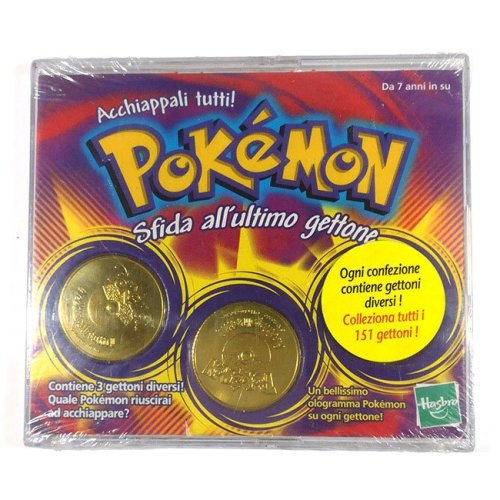 POKEMON BATTLE COIN