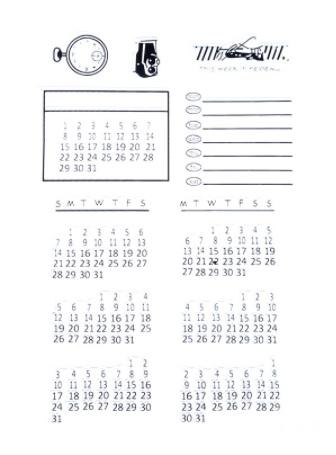 Set de Sellos Meses del Año Planners