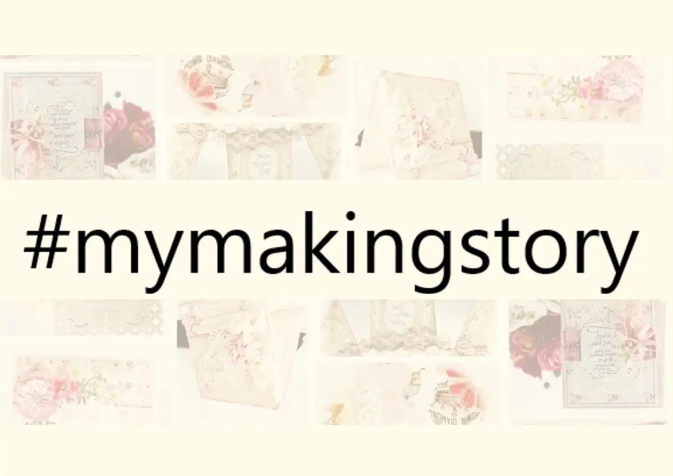 My Making Story