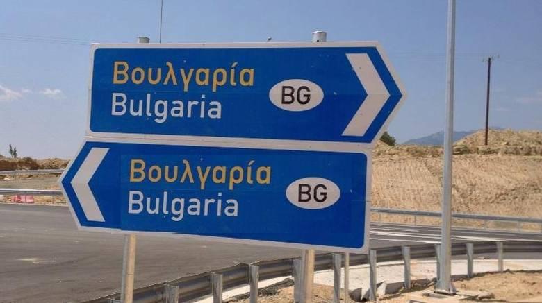 λογιστής βουλγαρία