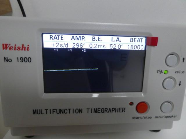 P1040181