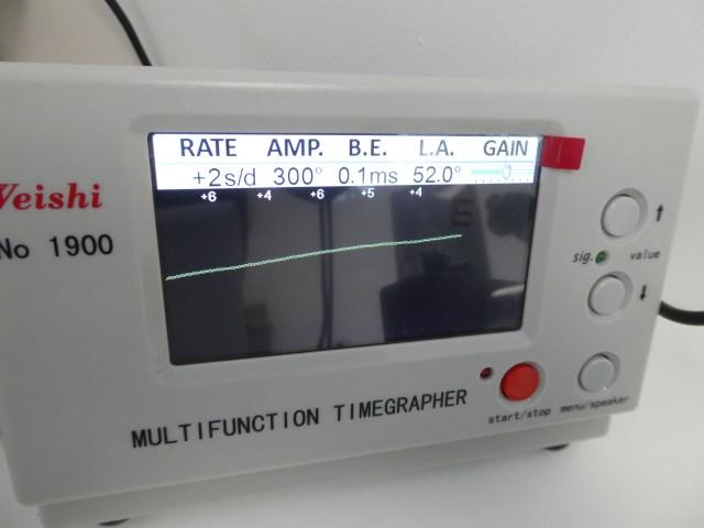 P1070312