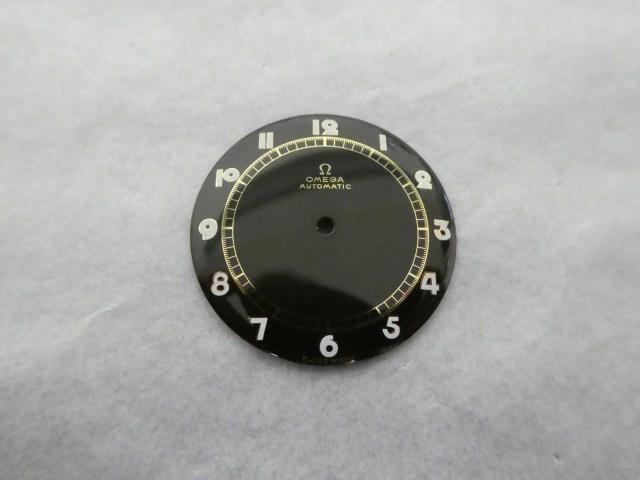 P1070346