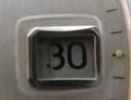 P1080605