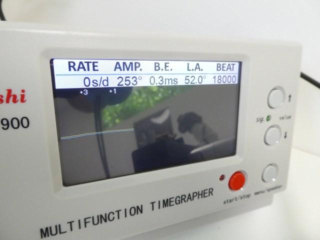 P1080693