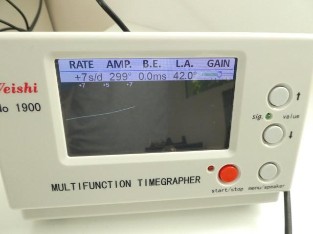 P1110380