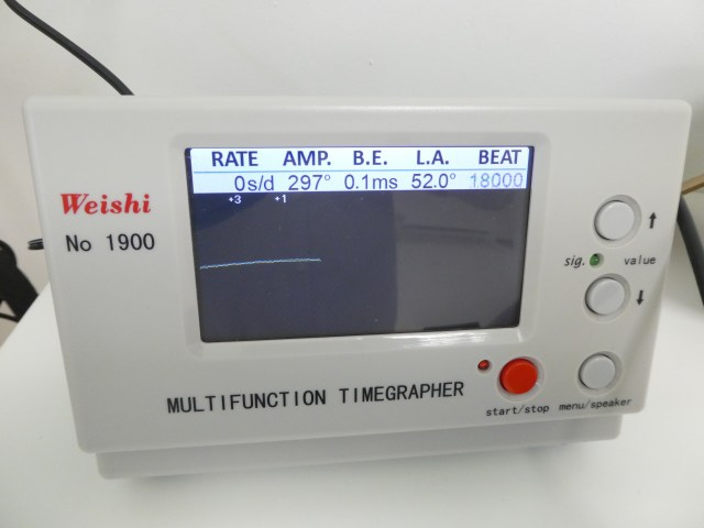 P1110651