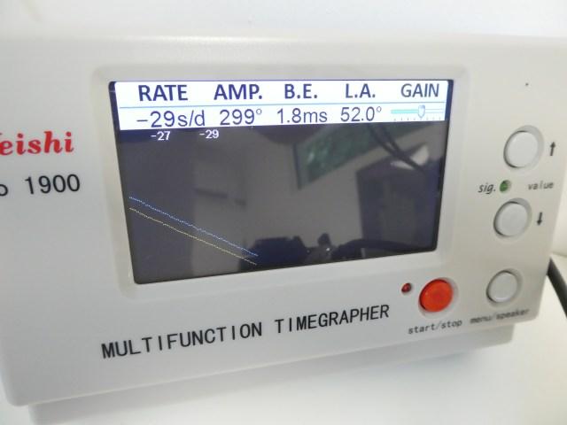 P1090763