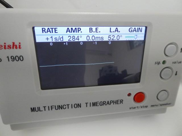 P1120862