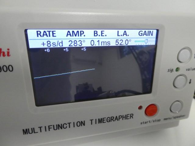 P1140245