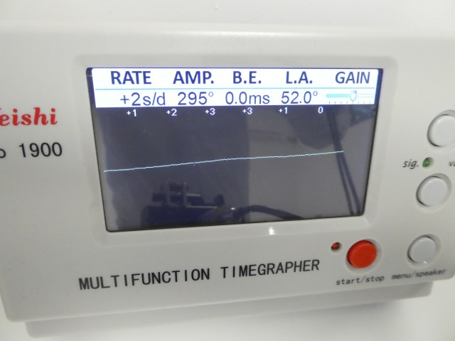 P1150509