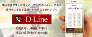 d6007-4-580254-1