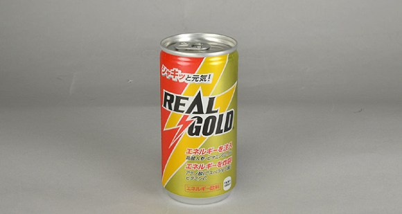 11A_realgold