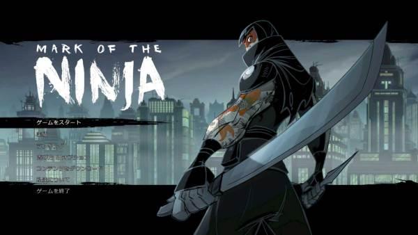 ninja000