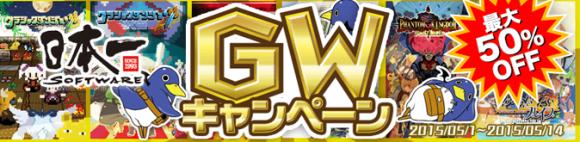 0502gw