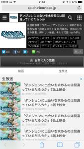 animecheck003