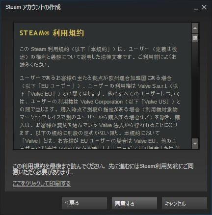 steam012
