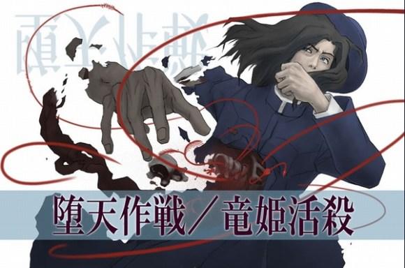 manga1215