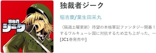 manga1226