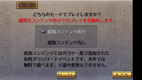 Screenshot_20160324-140444