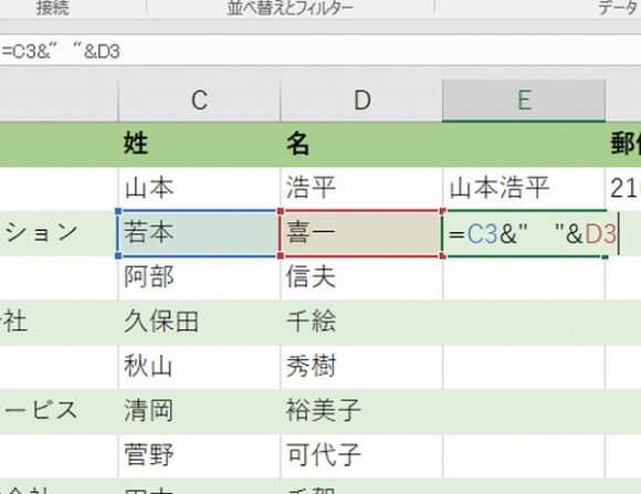 Excel090