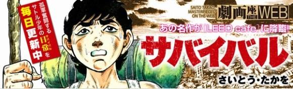 manga20160617