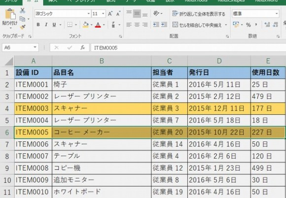 Excel119