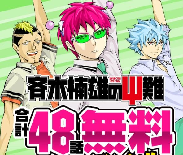 manga20160702_06