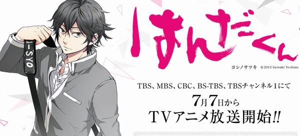 manga20160702_08