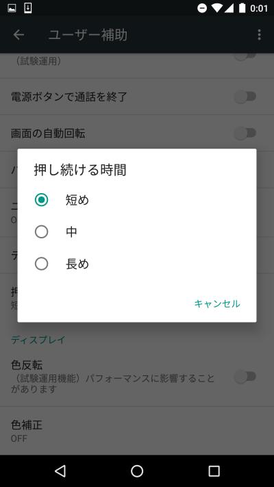 Screenshot_20160906-000112